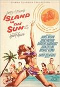 Остров Солнца