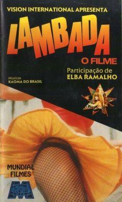 Ламбада