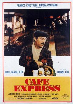 Кафе–экспресс