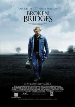 Разрушенные мосты