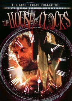 Дом часов