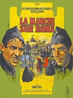 Поход на Рим
