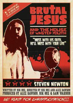 Брутальный Иисус и дом потерянной юности