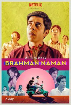 Брахман Наман: Последний девственник Индии